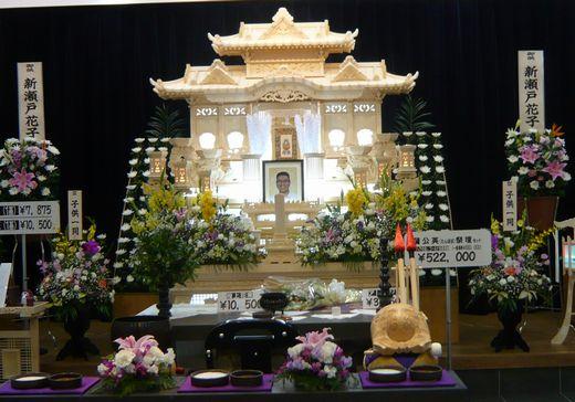 葬儀会館ティア新瀬戸